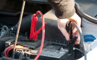 Как прикурить севший автомобиль в зимних условиях