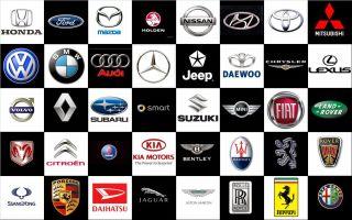 Обзор эмблем автомобилей.
