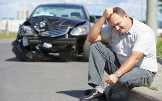 Способы оценки автомобиля после ДТП