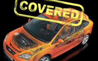Как не получить отказ в гарантийном ремонте автомобиля