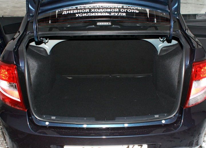 Багажник Granta