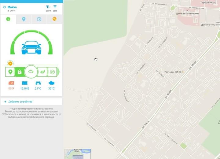 GPS управление
