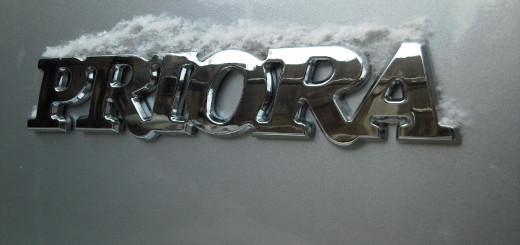 logo Priora
