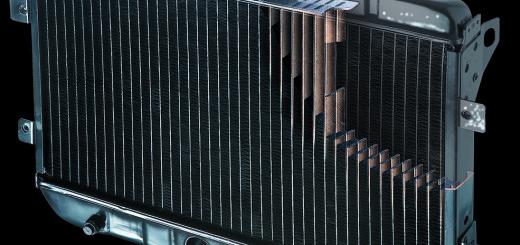 Радиатор охлаждения тип 1.