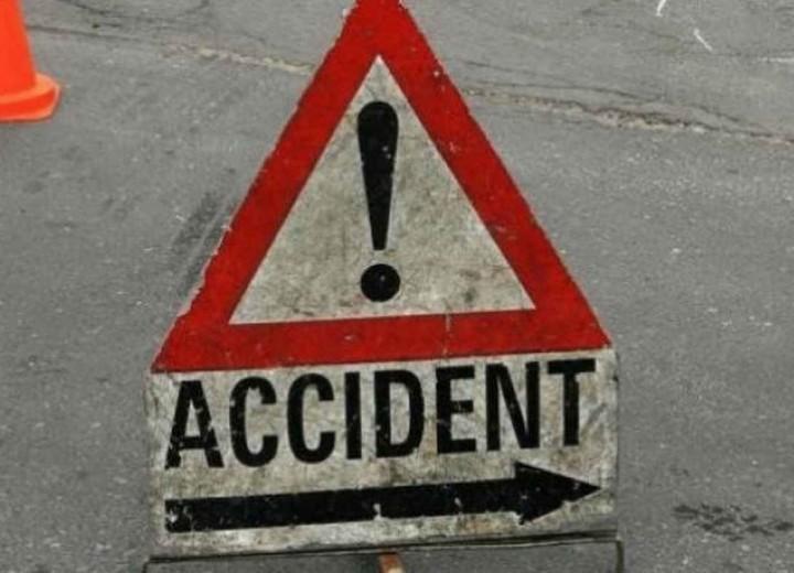 Внимание авария!